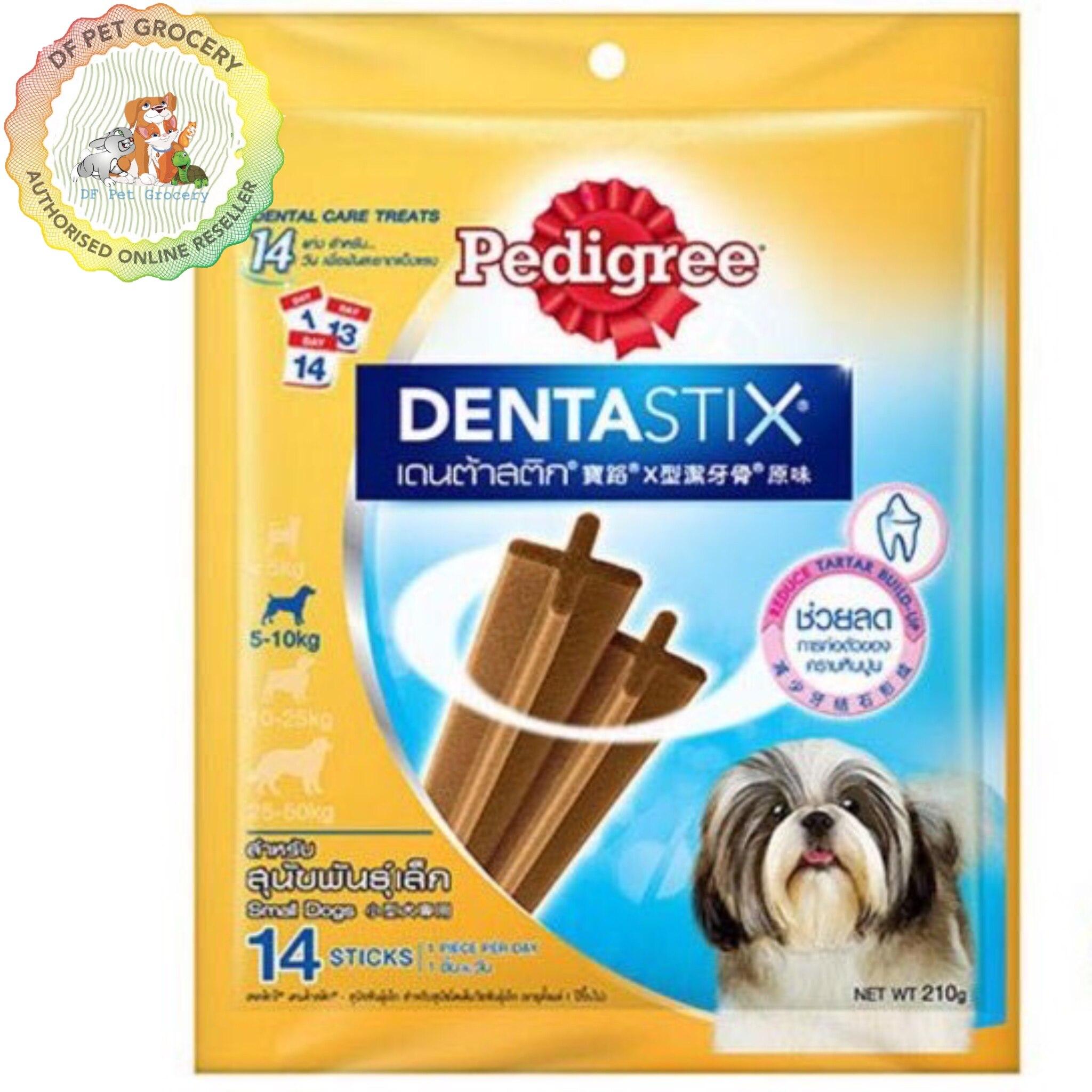 Pedigree Dentastix Small 210g - Dog Treats Ped Dentastix