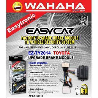 EasyCar Factory Upgrade Brake Module to Vehicle Security System For Vios 2014