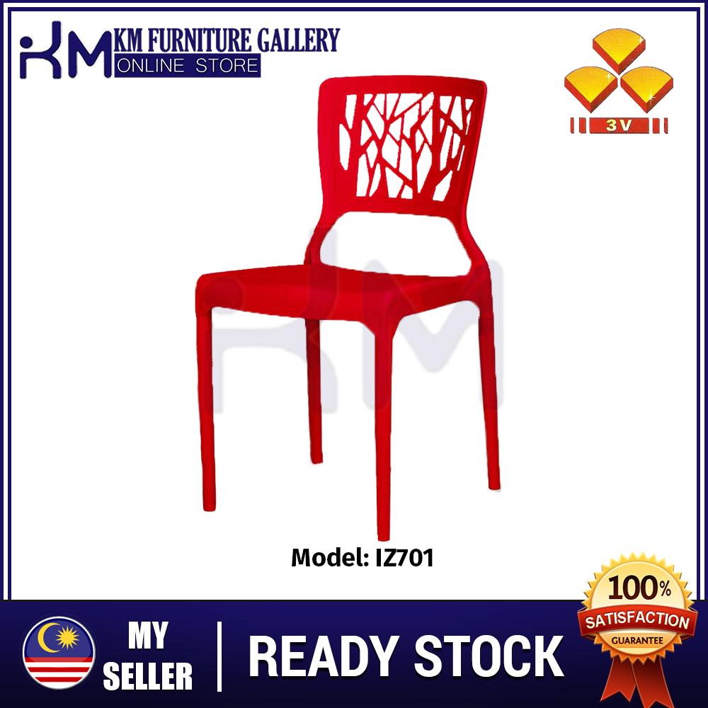 KM Furniture 3V Modern Stackable Dining Plastic Chair IZ701 Office/ Cafe/ Pub/ Kopitiam/ Restoran Chair (2 Unit/ Set) KMIZ701R