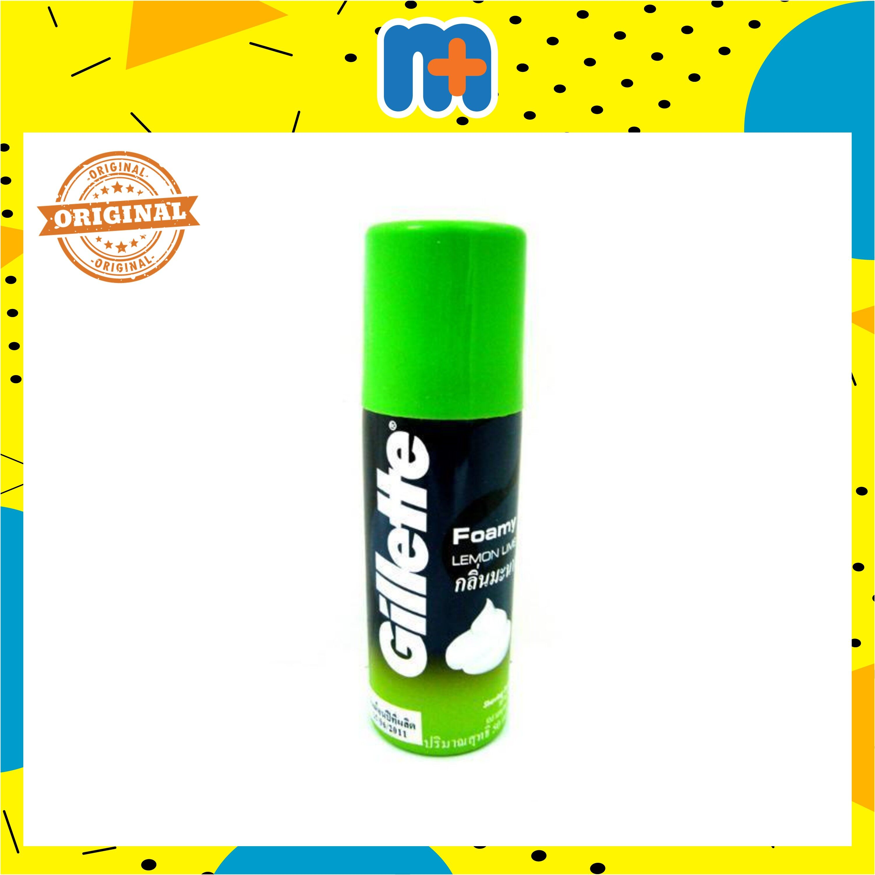 [MPLUS] GILLETTE FOAM LEMON LIME 50G