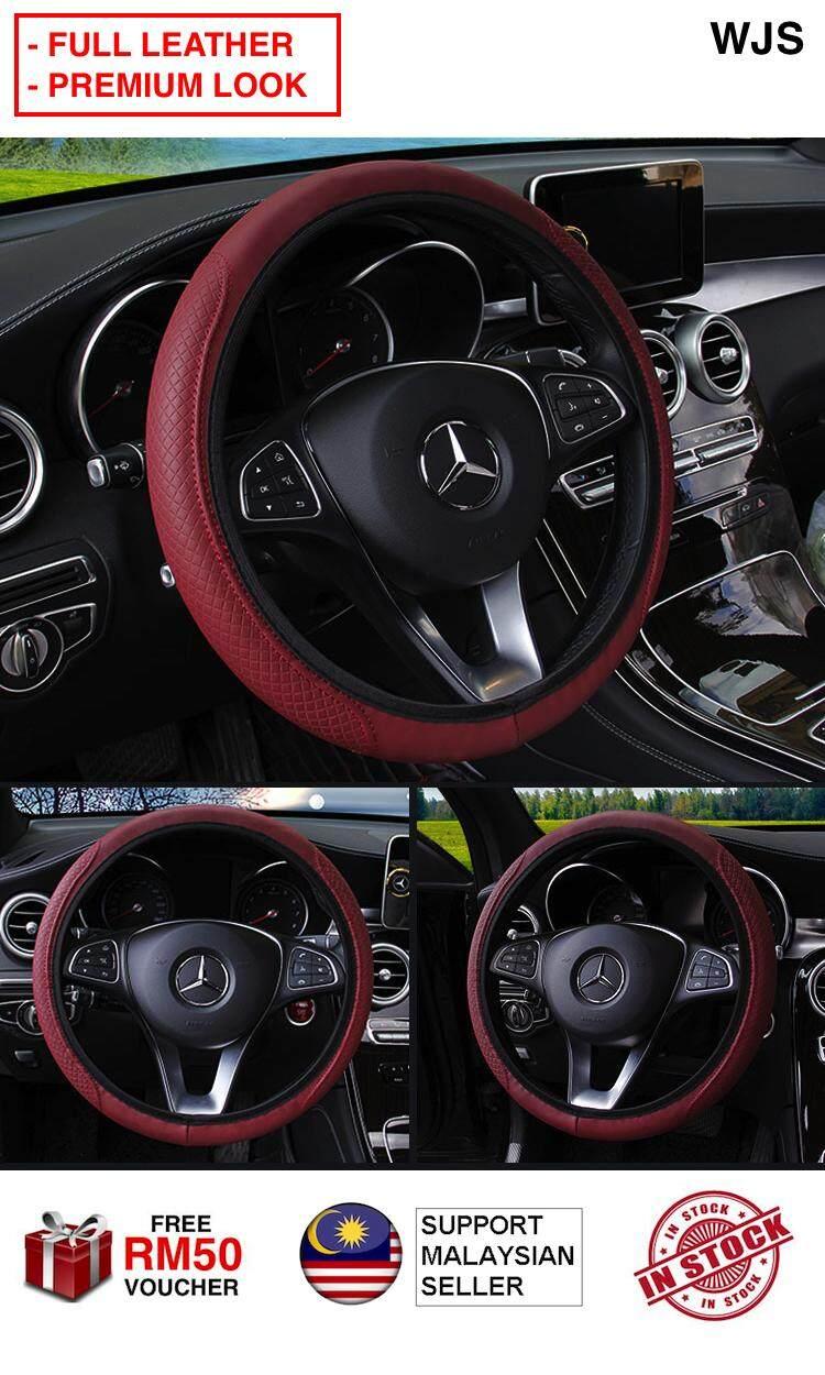 (PREMIUM LEATHER MADE) WJS Universal Car Steering Wheel Cover Anti-Slip Premium High-Grade Leather Auto Steering-Wheel Cover Cushion Protector FULL RED [FREE RM 50 VOUCHER]