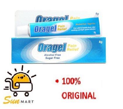 ORAGEL PAIN RELIEF (8G)