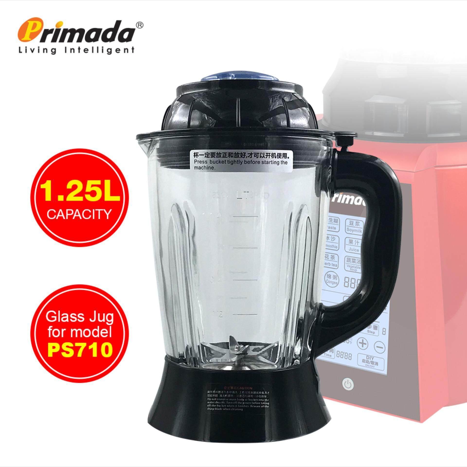 Primada 3S Processor Glass Jug PS710 PS701