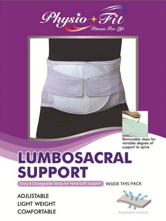 [MPLUS] REHAMED RA3001-04 LUMBOSACRAL SUPPORT XL