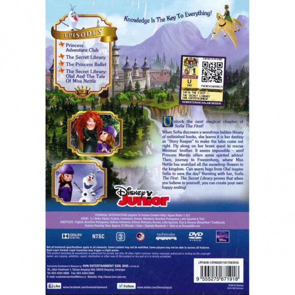 Sofia The First The Secret Library English Disney Junior Animated Series DVD
