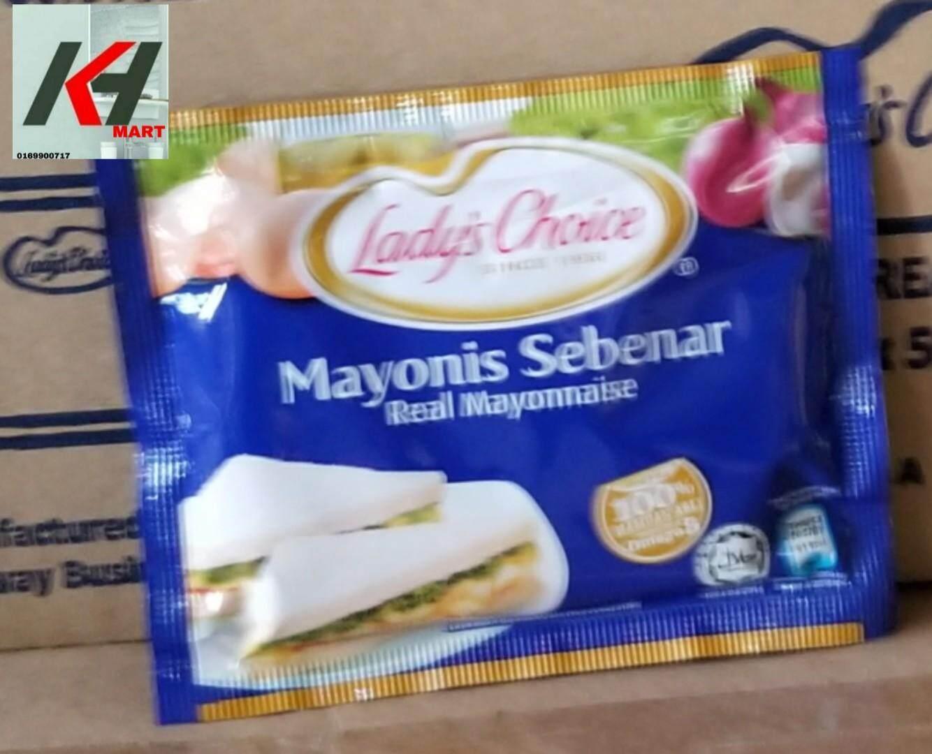 LADY'S CHOICE MAYONIS SEBENAR (REAL MAYONNAISE) - 24packs  X 50ML - READY STOCK