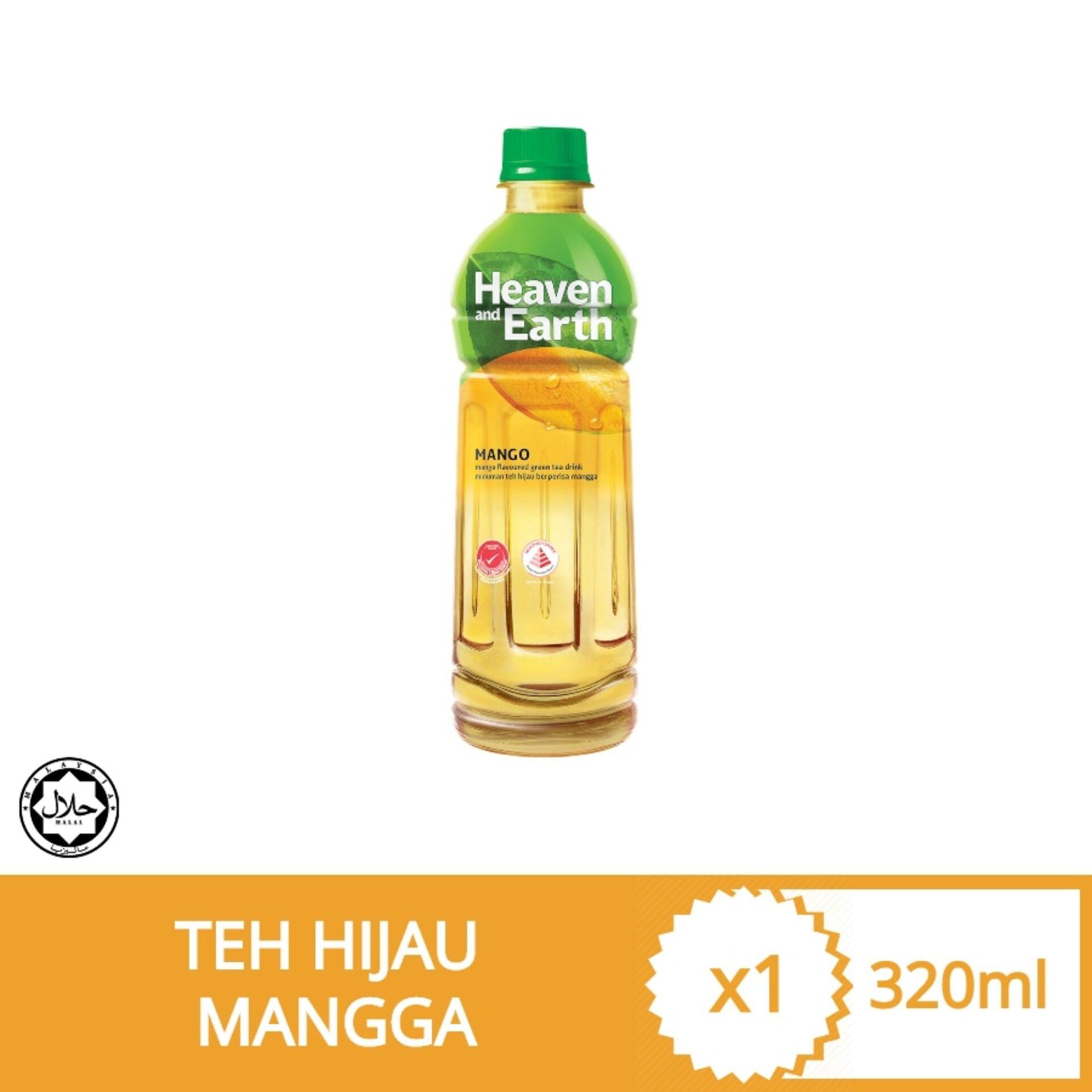 [BIGBox Asia] Heaven and Earth Mango Green Tea 500ml
