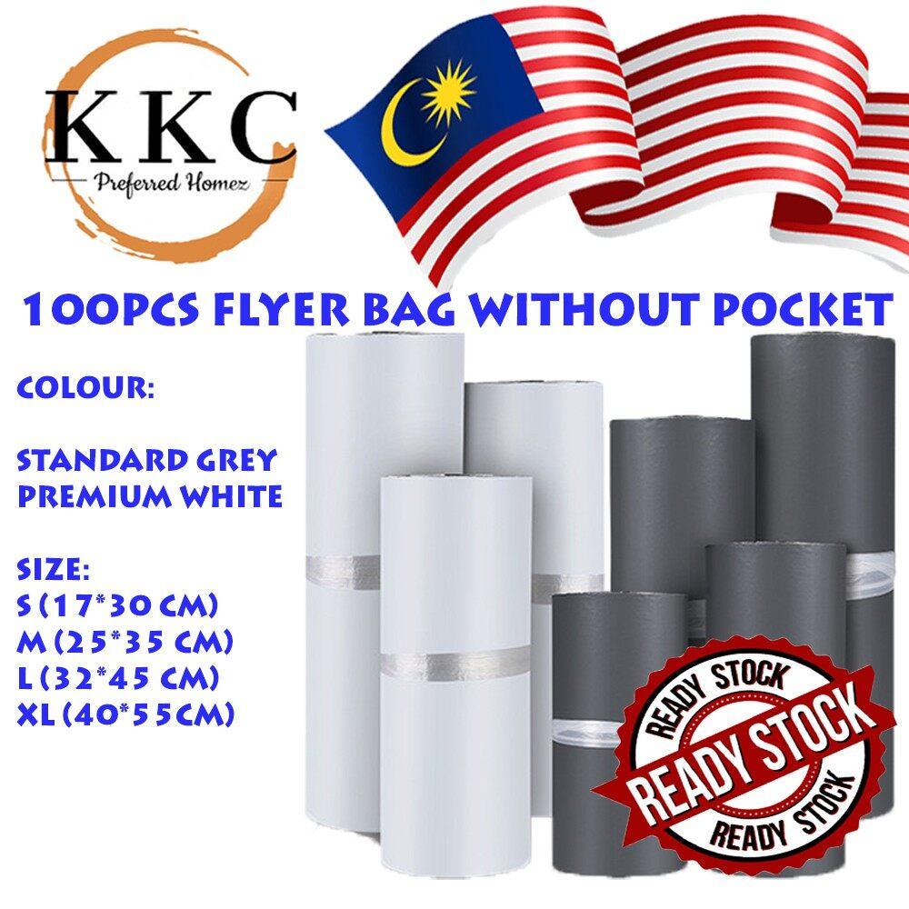 KKC 100pcs Grey/White Courier Bag / Beg Kurier /Flyer Plastic Bag /           / Poslaju Bag (NO POUCH POCKET)