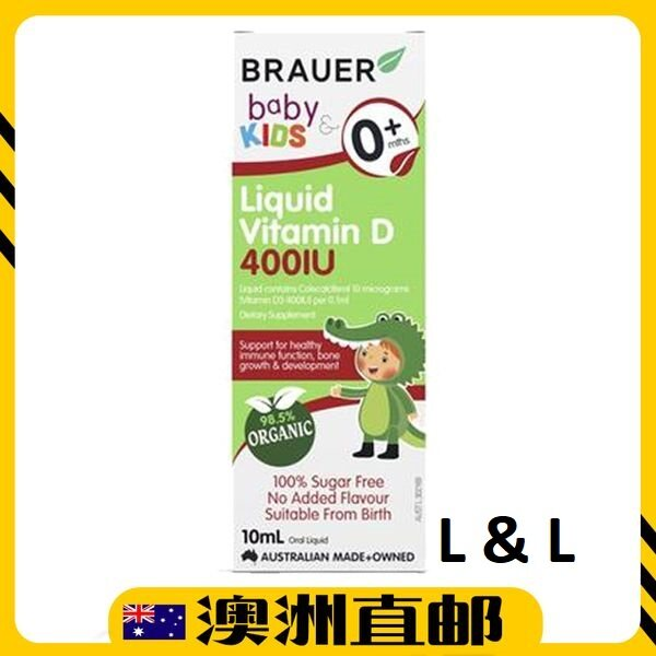 [Pre Order] Brauer Baby & Kids Liquid Vitamin D 400IU ( 10ml ) (Made In Australia)