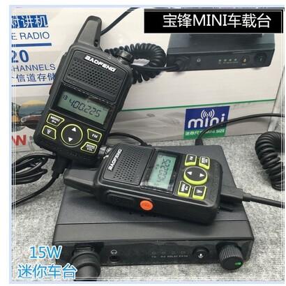 Bottles & Shakers - Car Mobile Transceiver 15W UHF 400-470mhz w/ 2 PIECE(s) Walkie Talkies - BLACK 2 / BLACK 1