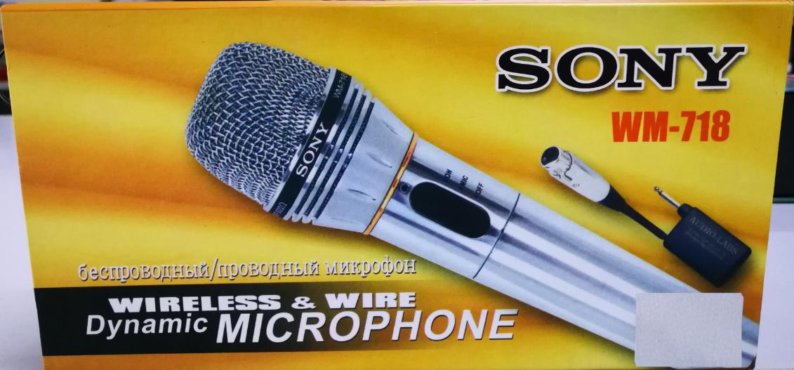 Sony WM-718 Professional Wireless Dynamic Microphone For Karaoke/Vocal