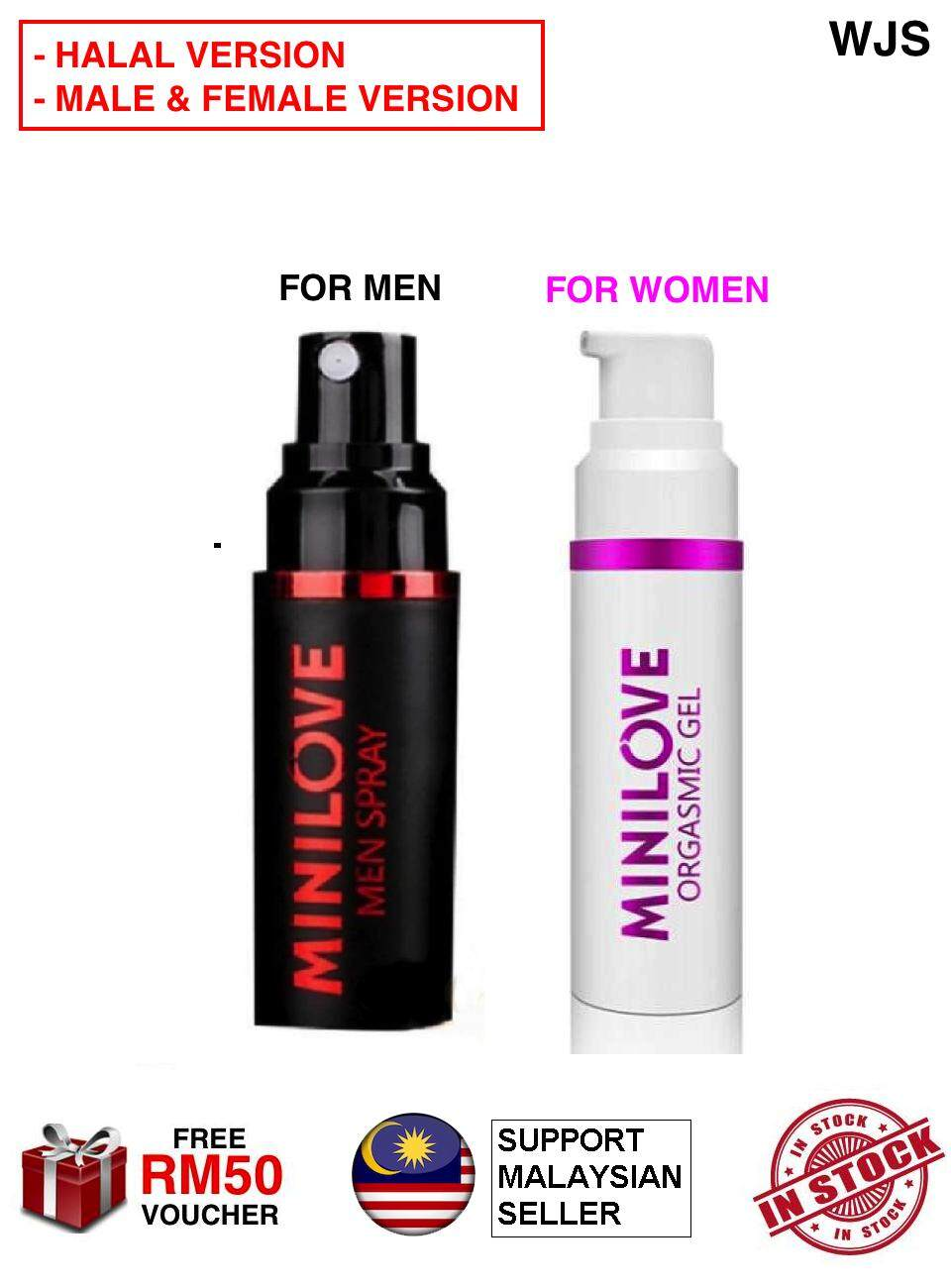 (TWO CHOICES) WJS Halal Lubricant Mini Love Spray More Wet More Fun Spray Love Lubricants For Men Women BLACK WHITE [FREE RM 50 VOUCHER]