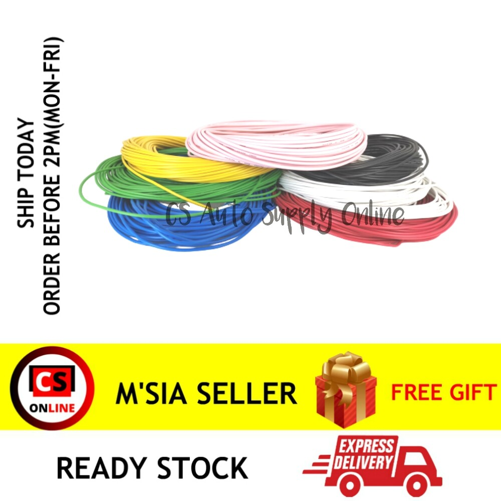 14/0.26mm Car Lorry Automotive Wire Automotive Cable 100% Copper & Made in Msia (30m)