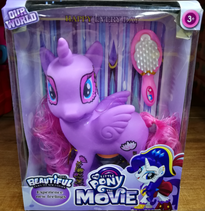 Legend Toys Station My Cute Little Pony My Little Horse Dolls and Hair Accessories Toys for girls