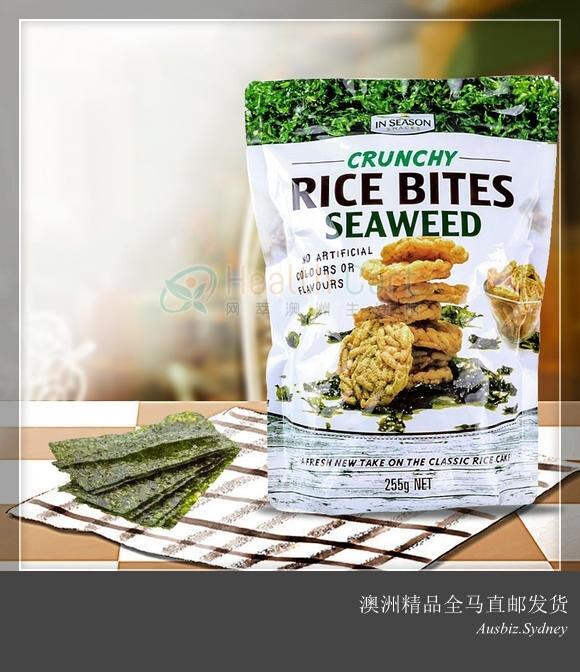 [Pre Order] Australia Costco In Season Snacks Crunchy Seaweed Ricebites 255g (Import from Australia)