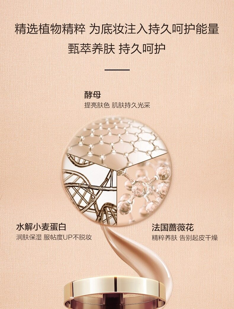 Mageline Light Flawless Cushion BB Cream - Natural Tone