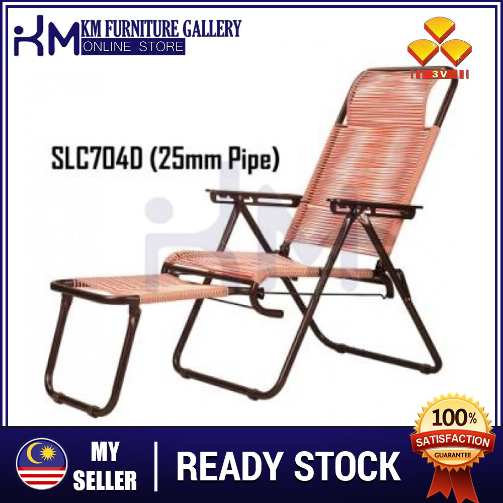 KM Furniture Gallery 3V 25mm Relaxing Chair/ Lazy Chair/ Kerusi Malas (Random Colour) KMSLC704D
