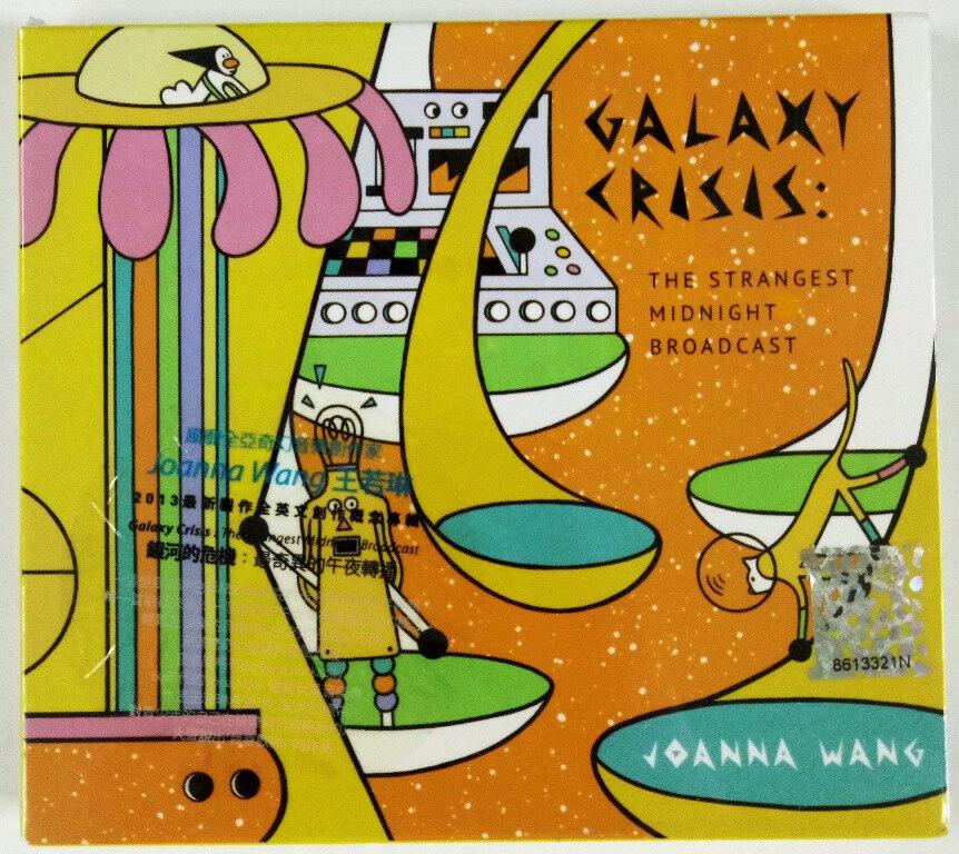 Joanna Wang - Galaxy Crisis : The Strangest Midnight Broadcast CD