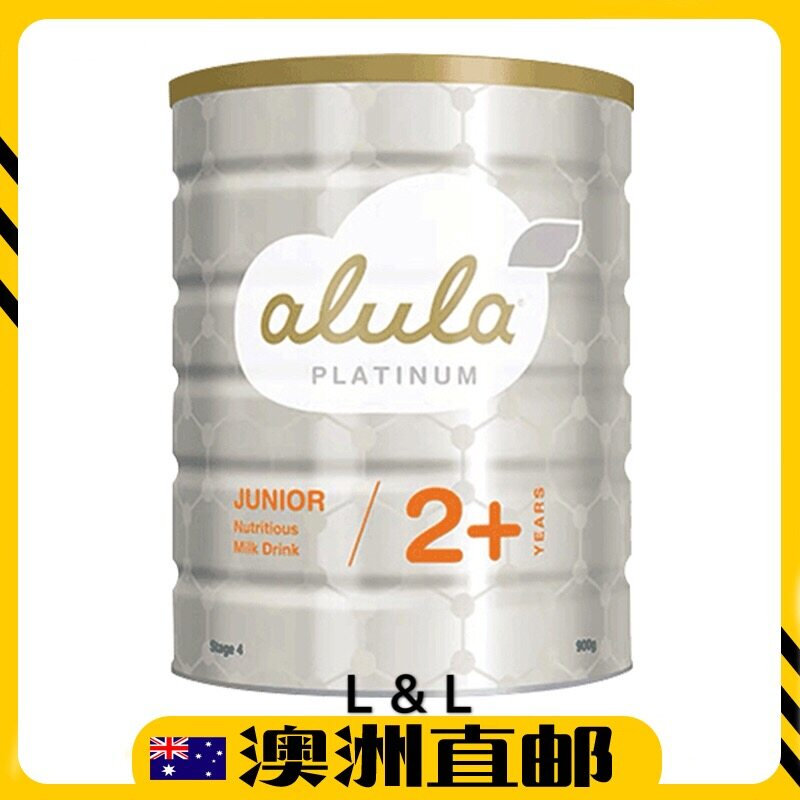 [Pre Order] Australia imported S26 Gold Alula Step 4 ( 2 years +)  900g Twin Pack