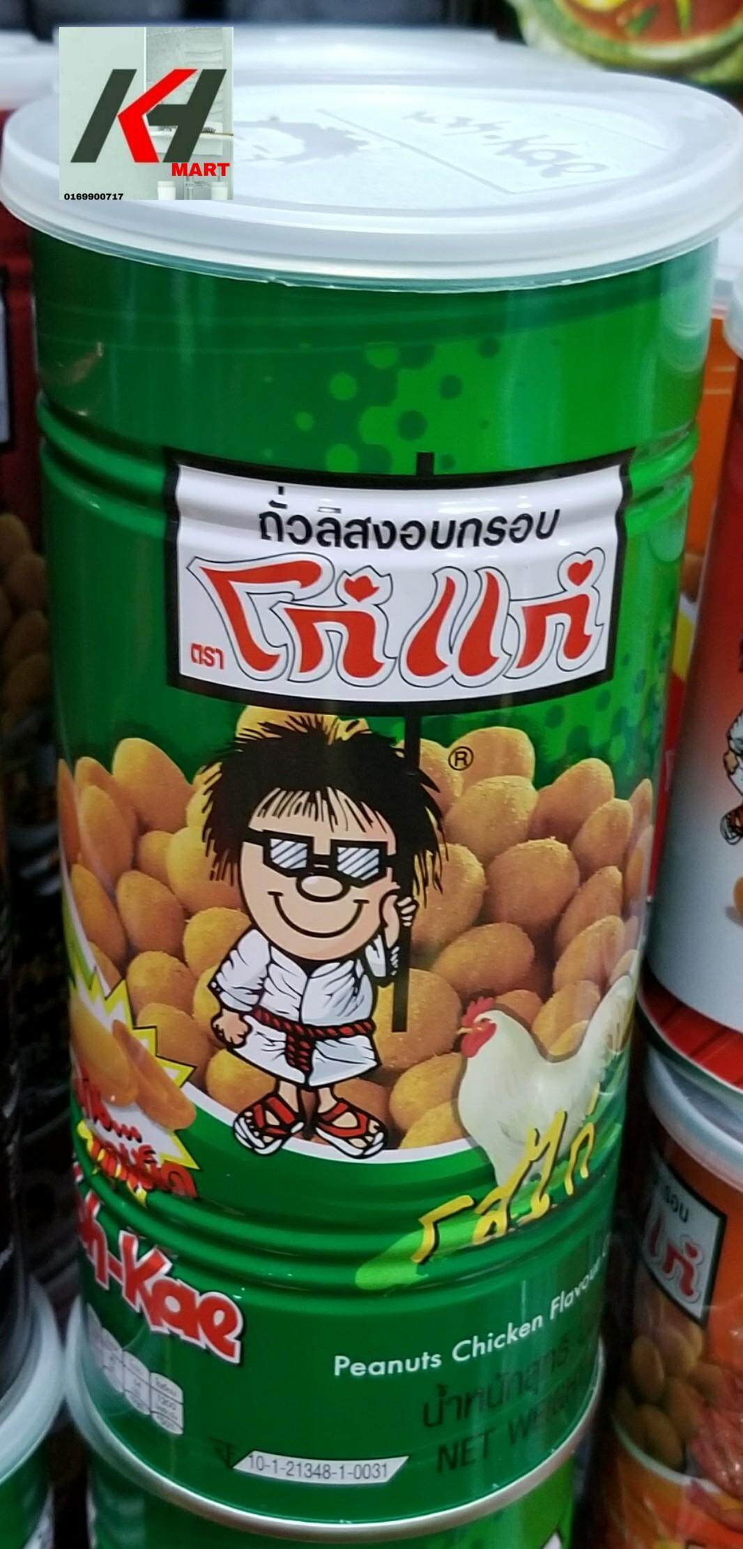 Koh Kae Peanuts CHICKEN FLAVOUR Coated 230g READY STOCK