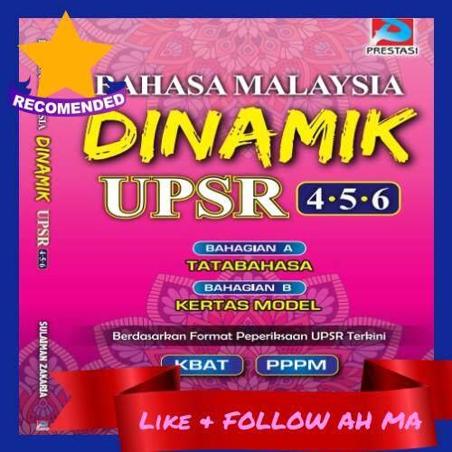 Best Selling Bahasa Malaysia Dinamik UPSR Tahun 4,5 & 6 Format Peperiksaan Tatabahasa (Ready Stock)