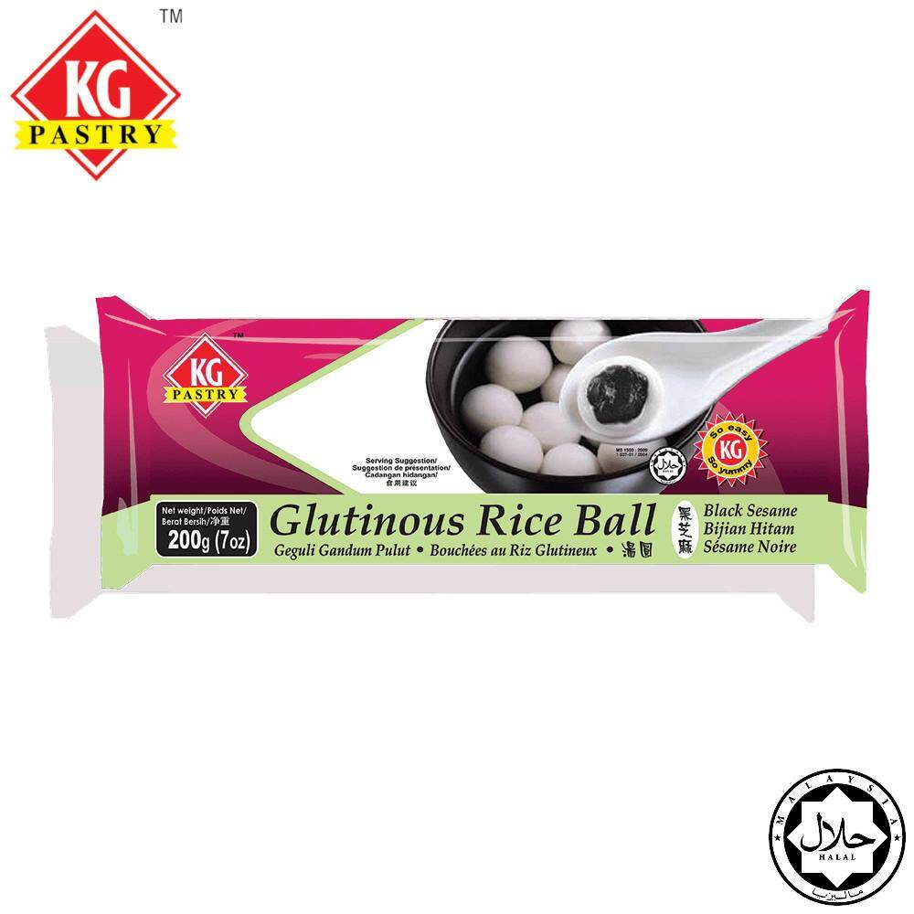 KG PASTRY Black Sesame Tang Yuan (Glutinous Rice Ball) 10 pcs