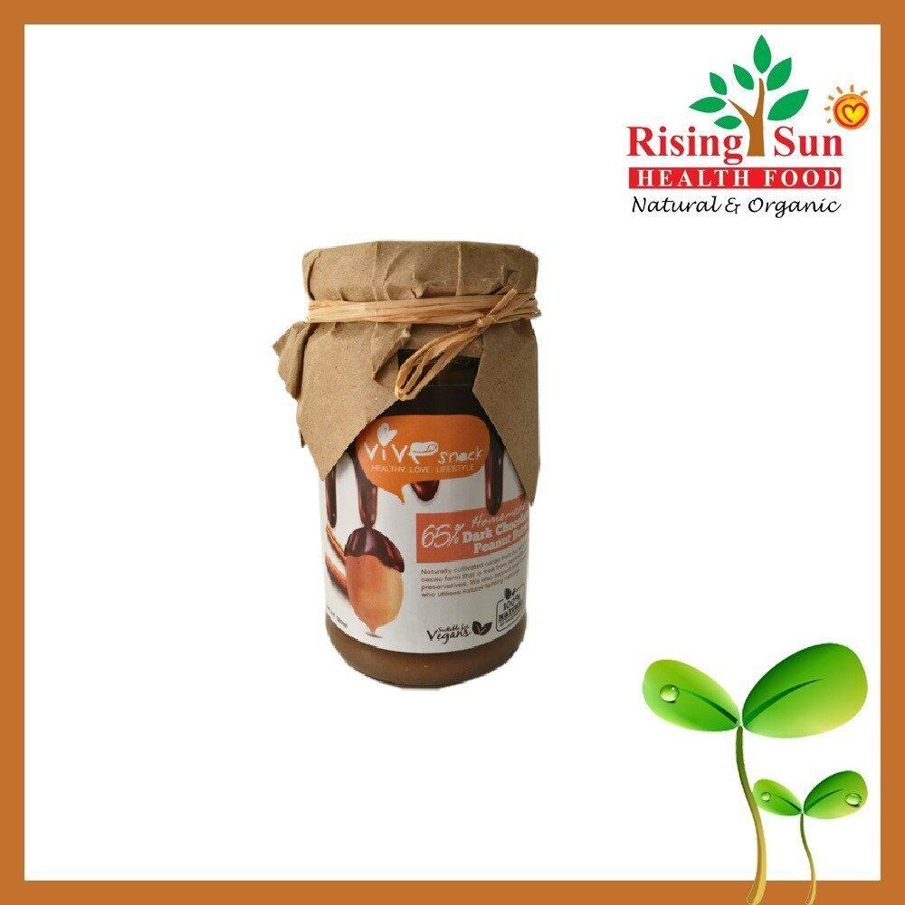 Vive Snack 65% Dark Chocolate Peanut Butter 180ml