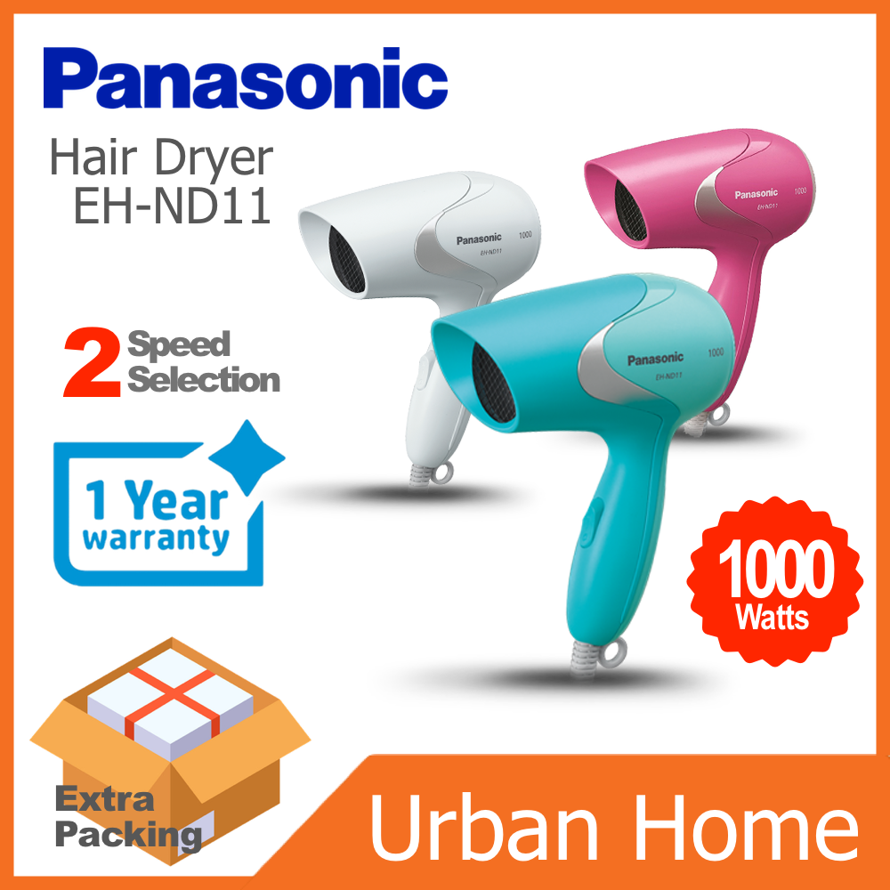 PANASONIC 1000w Basic Hair Dryer (EH-ND11/EH-ND11)