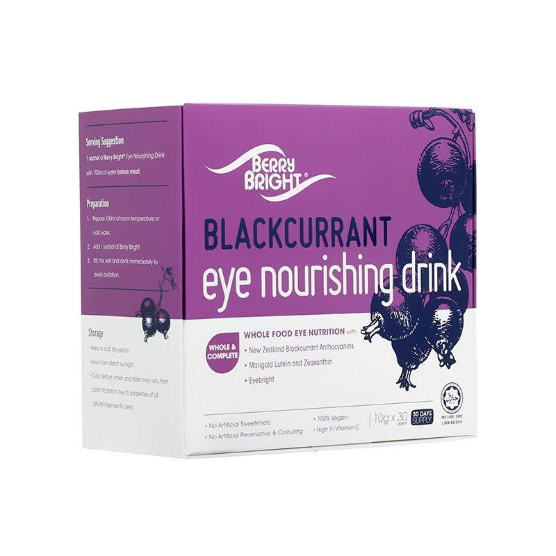 BERRY BRIGHT Eye Nourishing Drink for Dried Eye, Dark Circles, Itchy Eye (10g x 30's)
