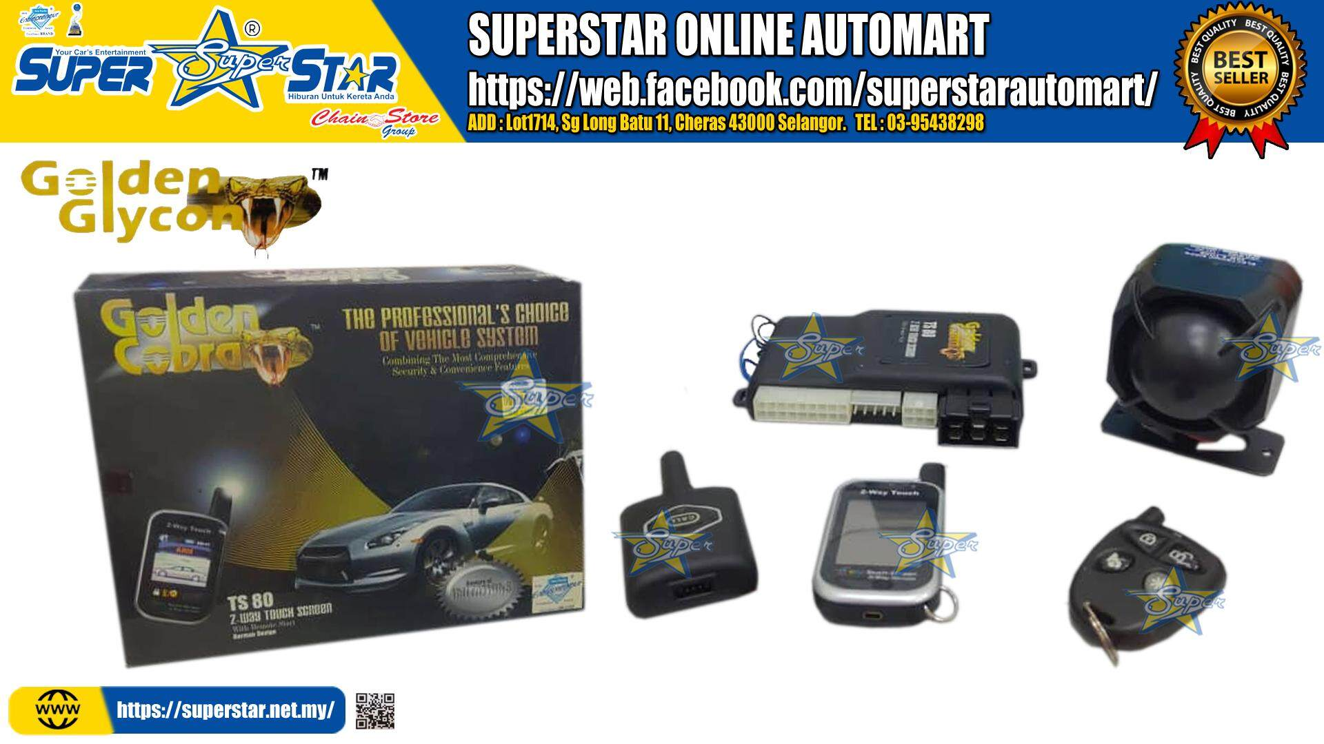 GOLDEN COBRA 2 WAY CAR ALARM TS80