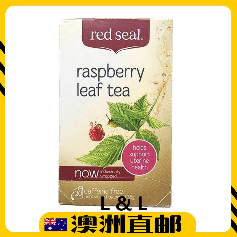 [Pre Order] Red Seal Raspberry Leaf Tea 20 teabags 35g (From Australia)