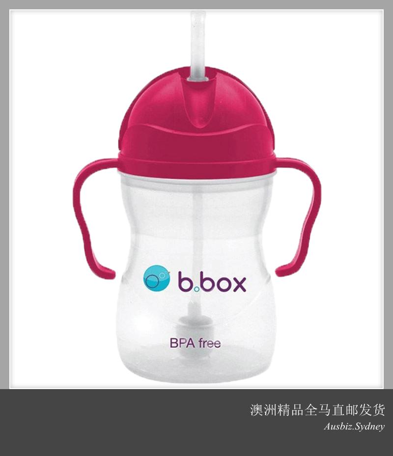 [Pre Order] B.Box Sippy Cup Rasberry ( 240ml ) (Made In Australia)