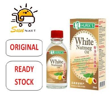 Hurix's White Nutmeg Oil (28ml)