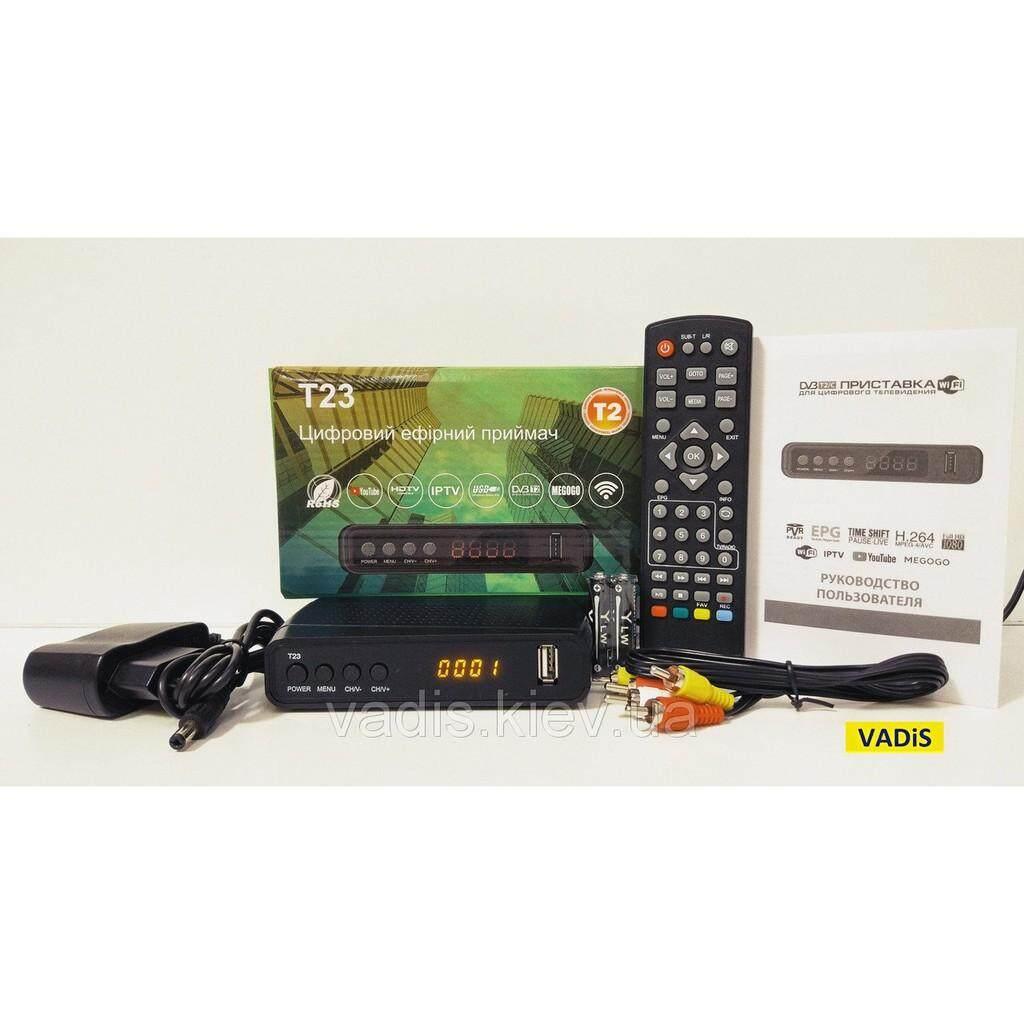 T23 Pro Digital TV Receiver USB Media Player Decoder free AV Cable