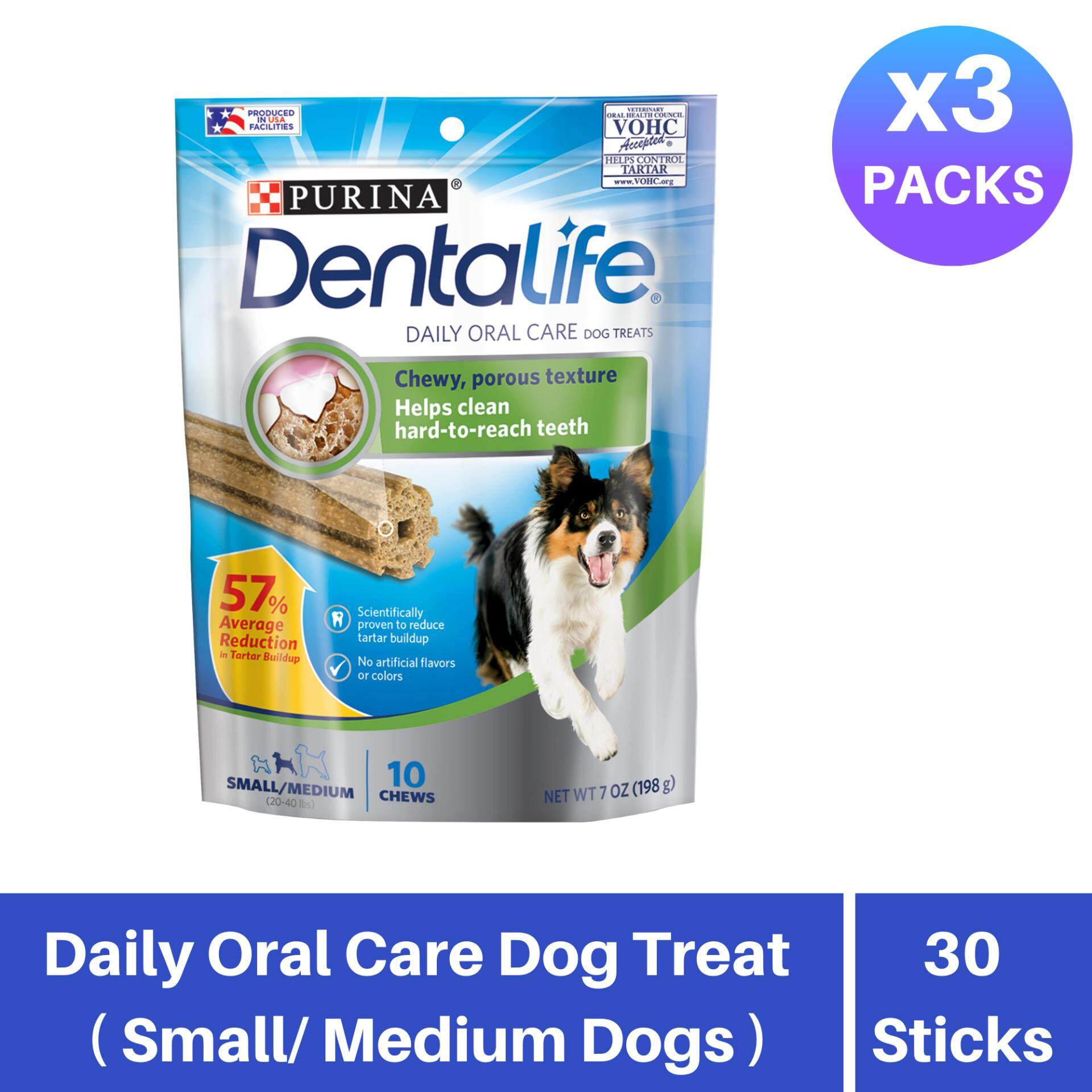 Dentalife Daily Oral Care Dental Chews for Small to Medium Dogs  198g (3 x 10 Chews) - Pet Food/ Dry Food/ Dog Food/ Makanan Anjing