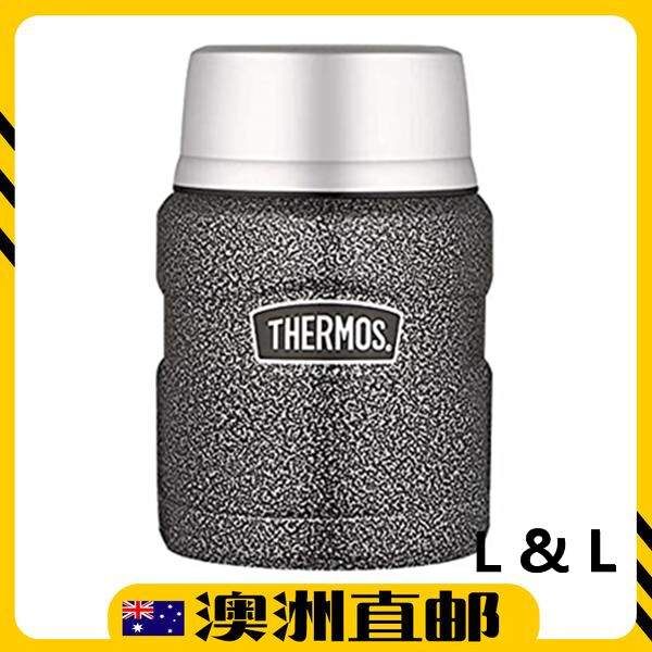 [Pre Order] Thermos Stainless King Insulated Food Jar 470ml Hammertone (Import from Australia)