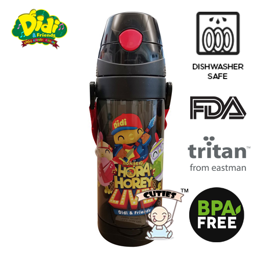 Didi & Friends Limited Edition 550ml Tritan Water Bottle with Straw  (1 pc)