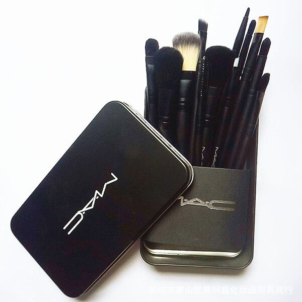 Branded Professional Makeup Brush 12 Pcs Set