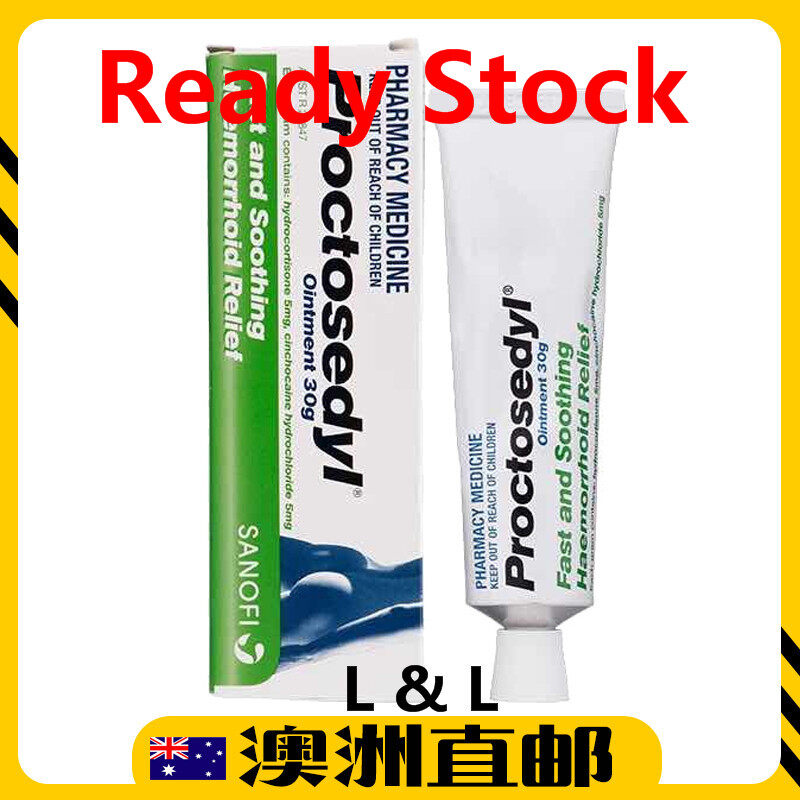 [Ready Stock EXP:12/2021yr] Proctosedyl Ointment 痔疮膏 30g (From Australia)