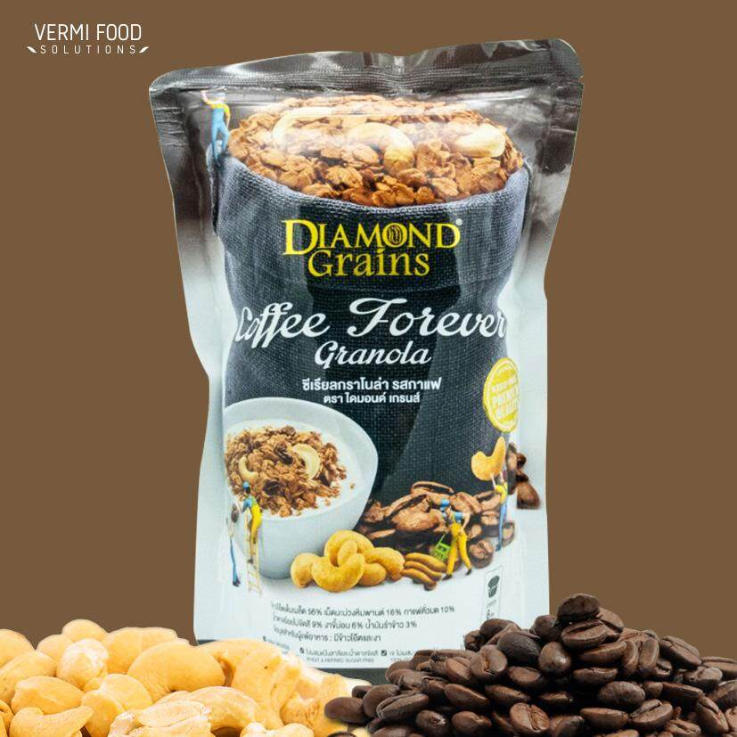 Diamond Grains Coffee Forever Granola 220g