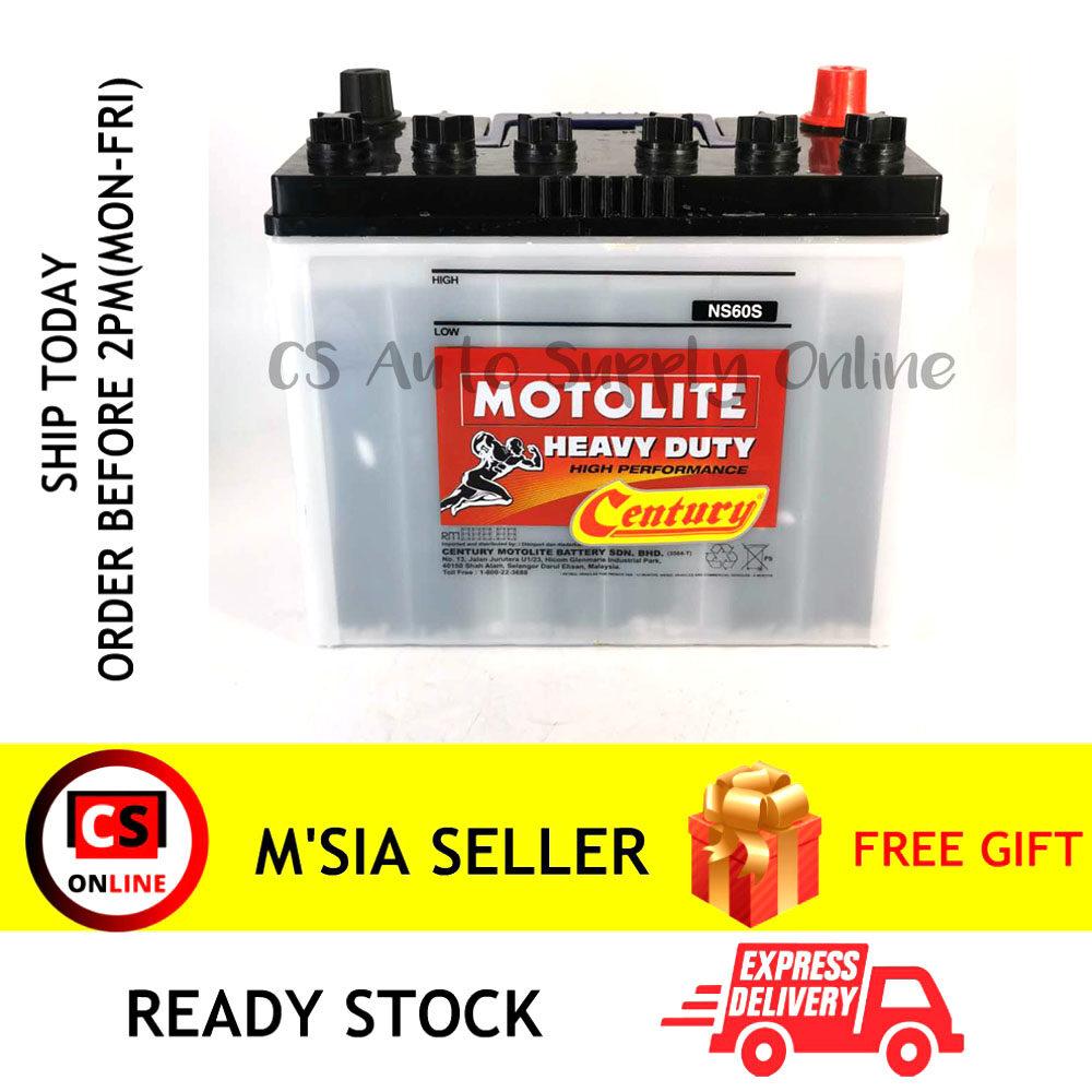 Century NS60RS NS60 NS60R Motolite Battery Wet for Proton Wira, Saga BLM/FLX, Toyota Corolla, Honda Civic Ipoh area (100% Original)