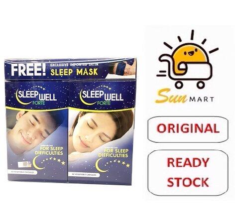 SLEEP WELL FORTE (60'SX2) W/FREE IMPORTED SATIN SLEEP MASK
