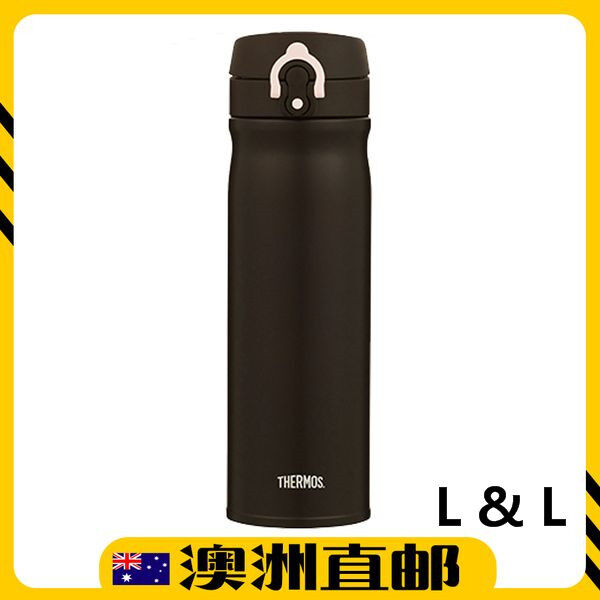 [Pre Order] Thermos 550mL Stainless Steel Vacuum Insulated Drink Bottle - Brown (Import from Australia)