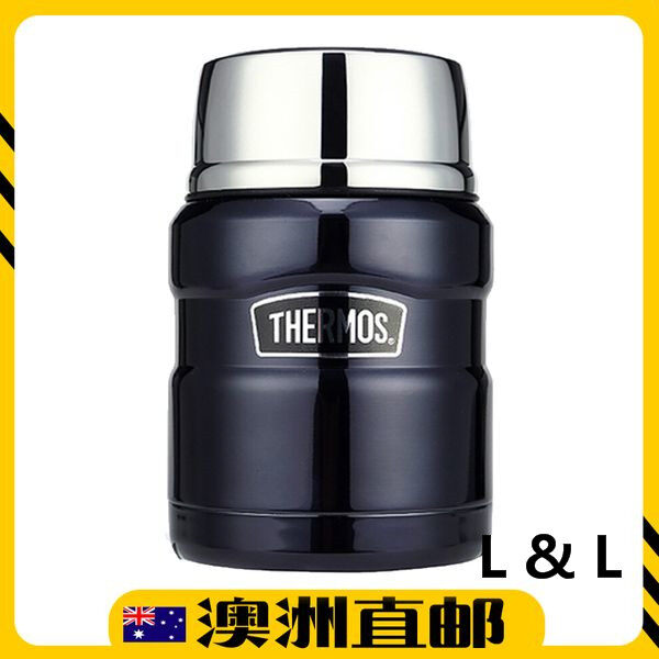 [Pre Order] Thermos Stainless King Insulated Food Jar 470ml Midnight Blue (Import from Australia)