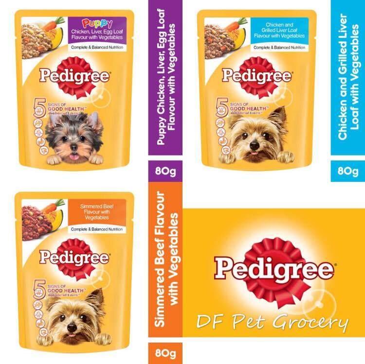 Pedigree Pouch Puppy / Adult 80g X 12 Pouch (1 Ctn) - Dog Pouch - Dog Wet Food