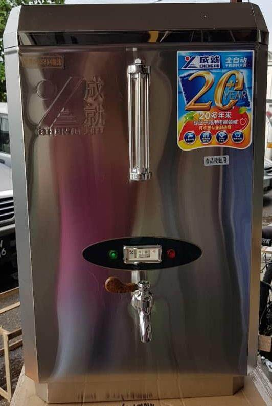 electric auto fill kettle water heater boiler 35L drinking