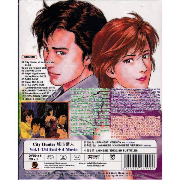 CITY HUNTER Vol.1-134End + 4 Movies Japanese Anime DVD