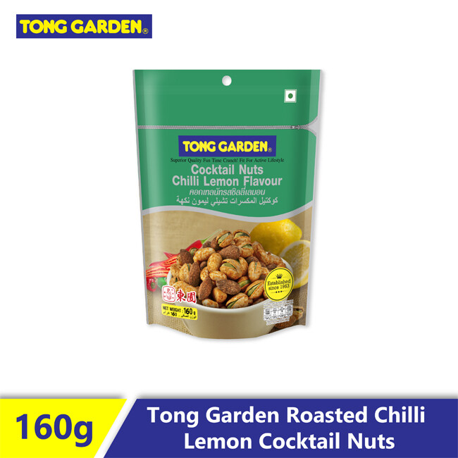 Tong Garden Oven Roasted Chilli Lemon Cocktail Nuts 160G