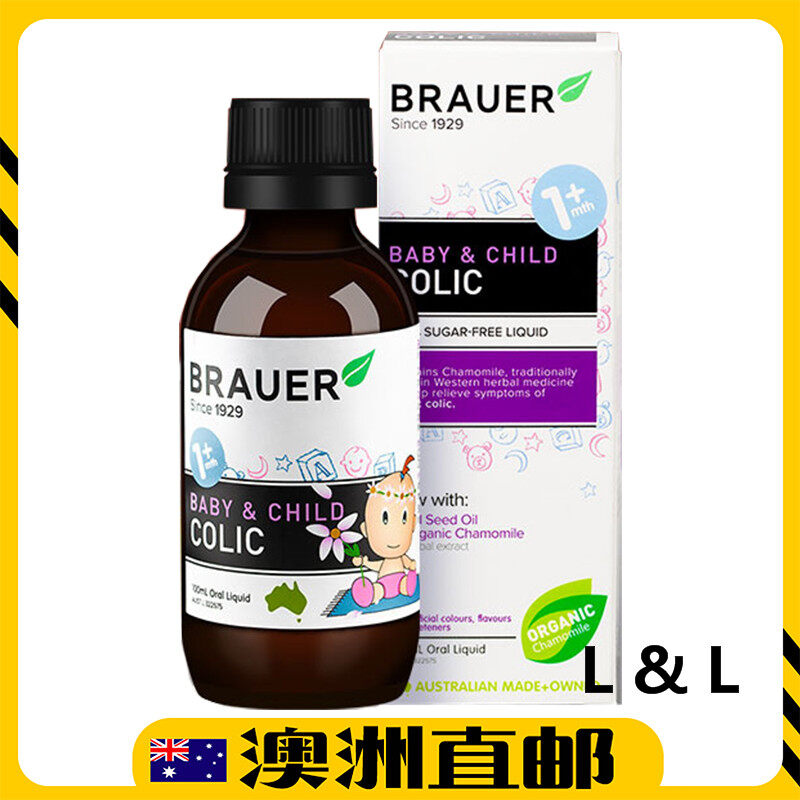 [Pre Order] Brauer 1mth+ Baby & Child Colic Oral Liquid 100ml (Made in Australia)