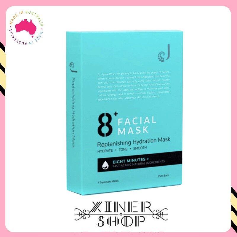 [Pre Order] Jema Rose-8+ Replenishing Hydration Mask ( 7pcs ) (Made In Australia)